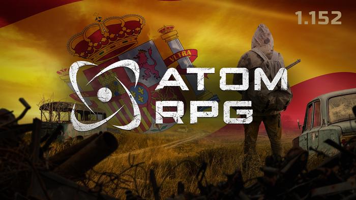 Atom Team 20200606