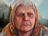 Владлена