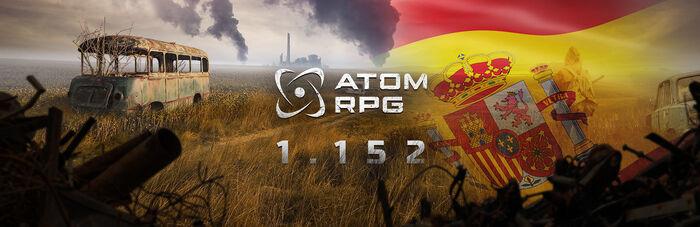 Atom Team 20200606 1
