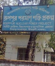 Rooppur Nuclear Power Project, Bangladesh