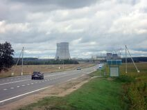 Belarusian Nuclear Power Plant construction (2017) 2
