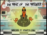 The Way of the Weiner