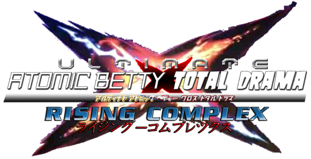 File:UltimateABXTDLogoRisingComplexLogo.png
