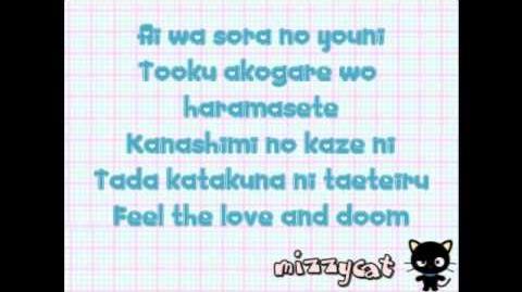 Nana Tanimura - Believe YOU lyrics~