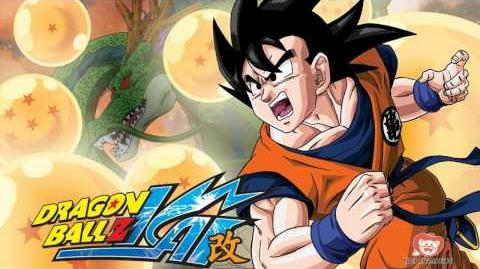 Dragon Ball Kai Takayoshi Tanimoto - Yeah! Break! Care! Break!