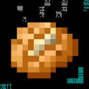 File:Baked Potato.png