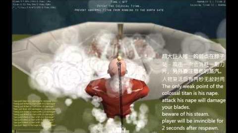 进击的巨人同人小游戏《巨人的猎手》12 31 2013更新内容 Attack On Titan Tribute Game Update12312013