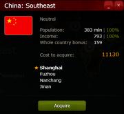 China se info