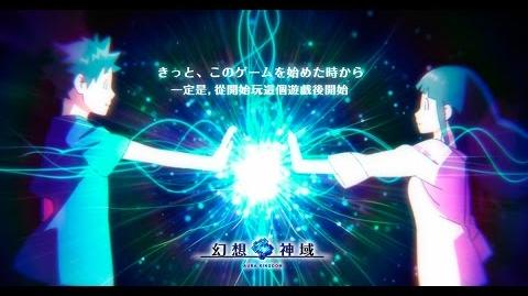 【幻想神域:啟源女神】動畫完整版HD︱從那天開始..