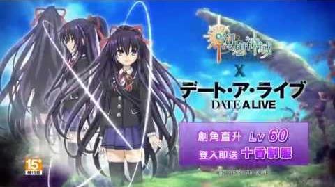 《幻想神域》電視廣告-鐮刀篇