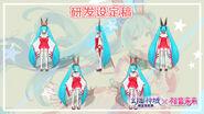 AKM Chinese x Hatsune Miku Collaboration Kotonoha Costume