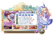 Alice Launcher HK