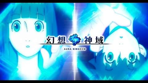 【幻想神域:啟源女神】鏡色の世界PV|超好聽日文主題曲「中日歌詞 X 高音質HD」