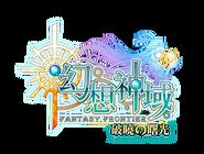Ff-logoword3