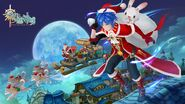 Christmas Tyr Wallpaper 2
