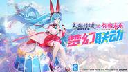AKM Chinese x Hatsune Miku Collaboration