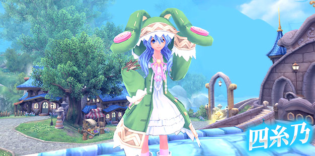Yoshino Costume
