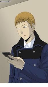 Pann with Phone