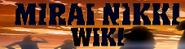 Mirai nikki wiki logo