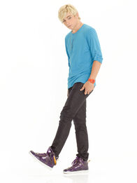 Ross Has Swag
