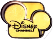 Disney Austin & Ally Logo Yellow