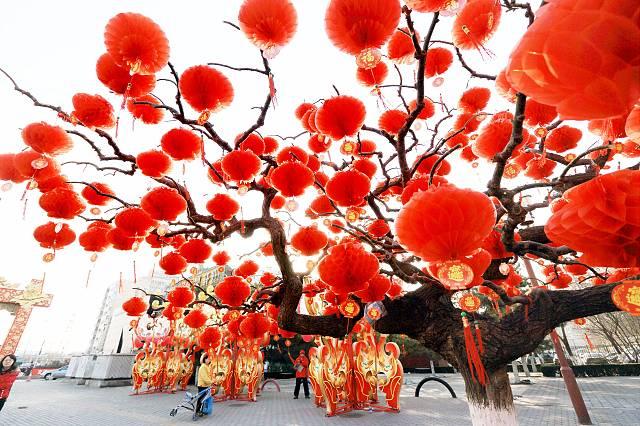 filechinese new year 2014jpg - Chinese New Year 2014
