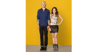 Au gallery aaa austinandally s4 9 01c878df
