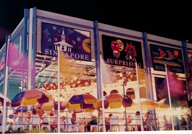 File:Expo 88 Singapore Pavilion.jpg