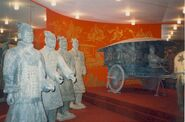 Expo 88 China Pavilion
