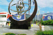 Expo 88 Queensland Pavilion