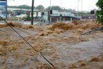 FloodsWarning