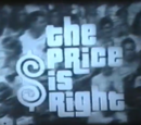 The Price is Right (2)