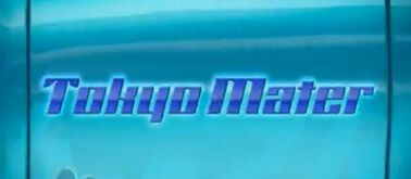 TokyoMater-logo