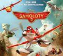 Samoloty 2/galeria