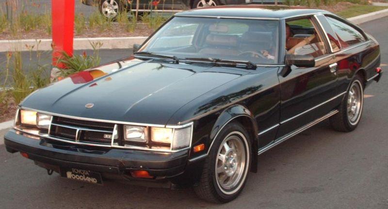 STARTER MOTOR FOR TOYOTA CELICA ENGINE 21R-C 2.0L 1982-1983 NEW