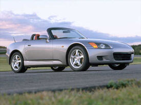 S2000 first