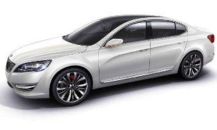 Kiavg conceptcar leakedsmall