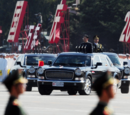 State Limousines of China