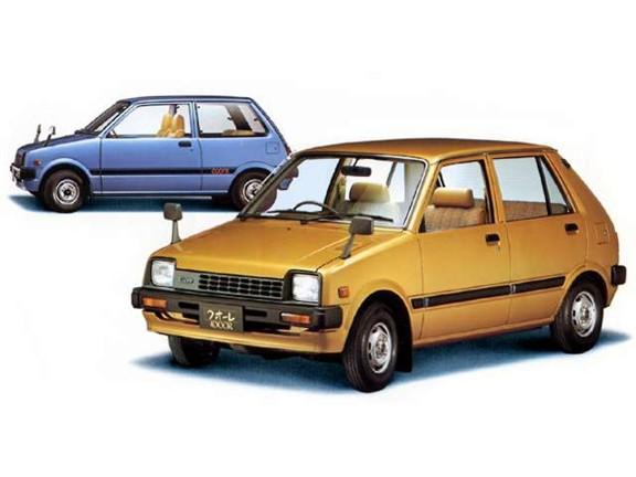 Daihatsu cuore pair brown 1980