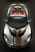 Lotus Eco Elise 3