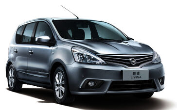 Nissan livina-china-2013 r1