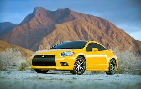 mitsubishi eclipse autopedia fandom powered by wikia rh automobile wikia com