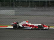 Japan 2007 GP Toyota