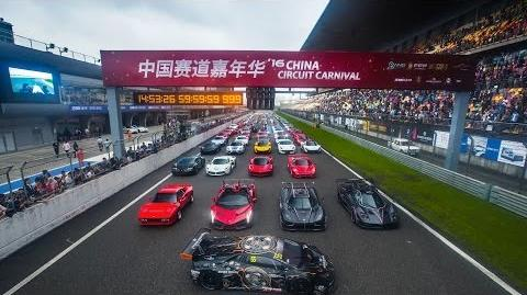 World's Largest 50+ Hypercar Meet @ Shanghai Circuit Part 1
