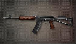 Weapon Shotgun Saiga12