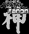 100px-Avatar Fanon Logo