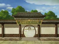 Académie de Maîtrise de la Terre de Maître Yu
