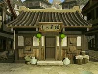 Salon de Thé familial de Pao