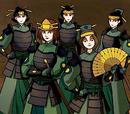 Guerrières Kyoshi