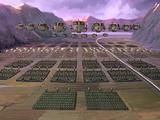Ejército del Imperio Tierra